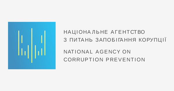 """Результат пошуку зображень за запитом """"НАЗК у липні зафіксувало 262 порушення законодавства у сфері запобігання корупції"""""""