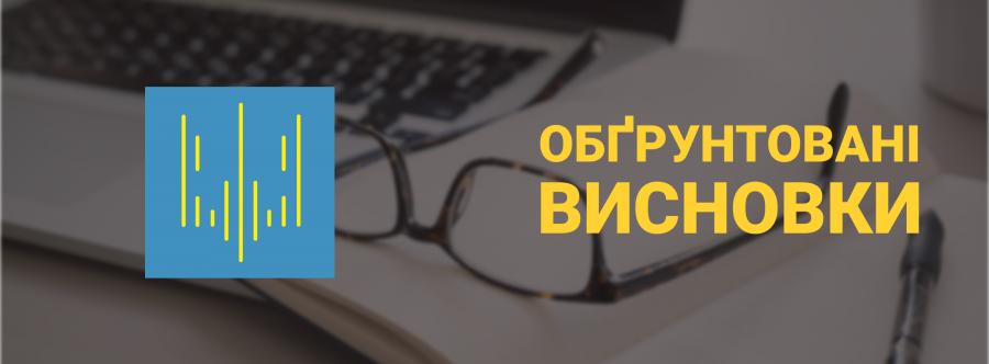 НАЗК повідомить НАБУ та Нацполіцію про недостовірні відомості в деклараціях на суму понад 114 млн гривень