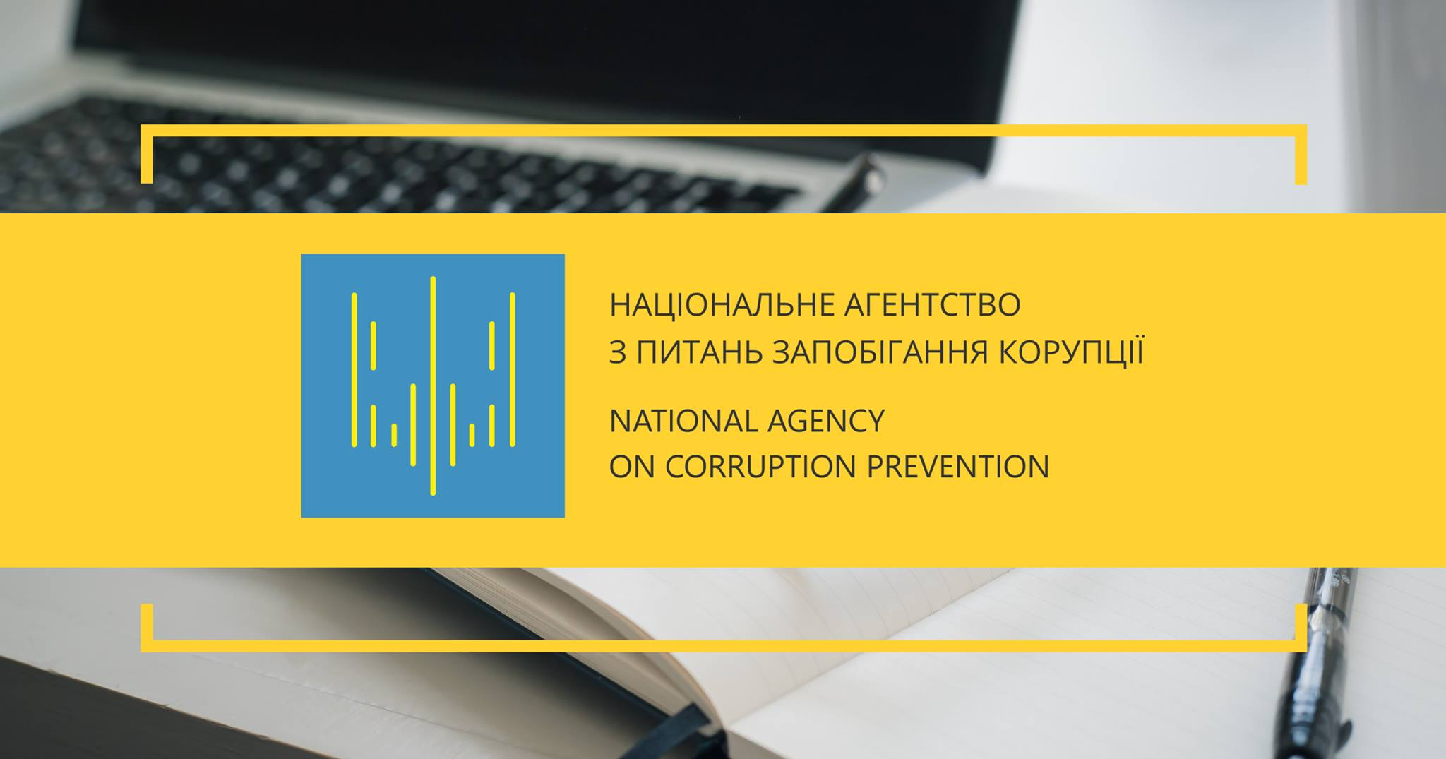 https://nazk.gov.ua/wp-content/uploads/2019/07/59755995_2255196664540245_6156047573921562624_o.jpg