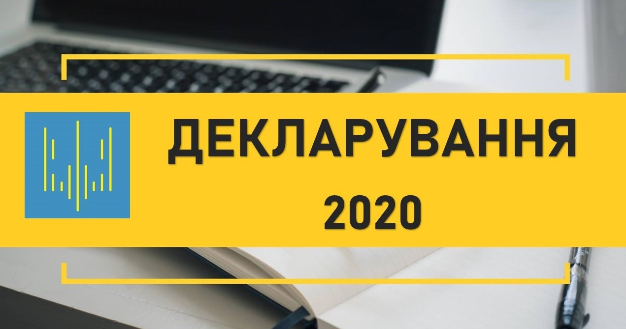 https://nazk.gov.ua/wp-content/uploads/2020/02/Deklaruvannya-2.jpg