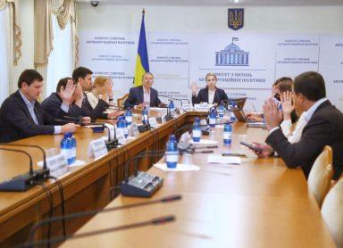 Комітет з питань антикорупційної політики рекомендував Верховній Раді підтримати Антикорупційну стратегію на 2020-2024 роки