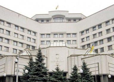 Голова Конституційного Суду відмовляється надавати НАЗК документи про конфлікт інтересів у суддів КСУ: сьогодні відбудеться слухання справи в ОАСК