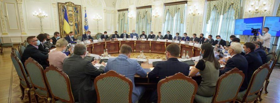 Президент визначив законопроєкт щодо впровадження Антикорупційної стратегії на 2020–2024 роки як невідкладний
