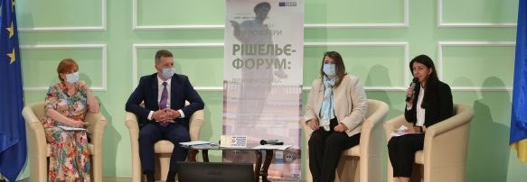 Взаємозв'язок між етикою, доброчесністю та антикорупцією обговорили на Всеукраїнському Рішельє-форумі