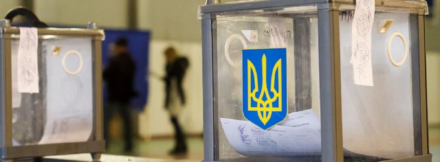 Кандидати на місцевих виборах не повинні подавати декларації — НАЗК