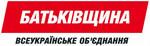 Всеукраїнське об'єднання «Батьківщина»