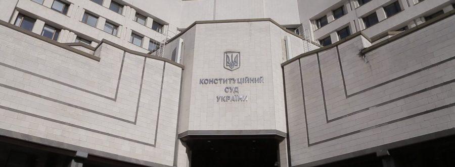 КСУ заблокував призначення керівних кадрів органів влади, у тому числі переможців місцевих виборів