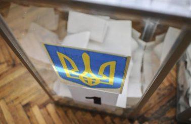 Проєкт закону щодо змін до Виборчого кодексу України містить значні недоліки — НАЗК