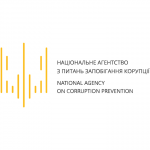 Regarding the letter from the Presidents of the Venice Commission and GRECO to the Chairman of the Verkhovna Rada on the constitutional crisis in Ukraine