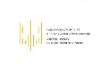 Корупційні практики в Україні перемагають на найвищому рівні: судді Конституційного Суду прийняли рішення в «справі про незаконне збагачення» у власних інтересах