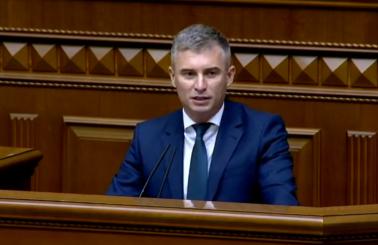Верховна Рада ухвалила за основу законопроект про Антикорупційну стратегію на 2020–2024 роки