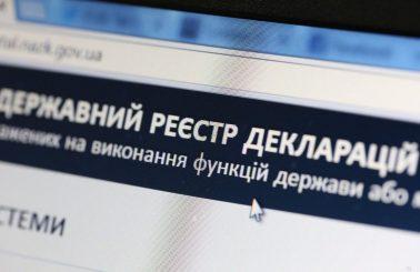 Суд закрив провадження у справі за позовом ТОВ «Алтаюр» до НАЗК про оскарження тендеру на закупівлю серверного обладнання