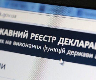 Як реєстр декларацій допомагає виявляти порушення на сотні мільйонів гривень?