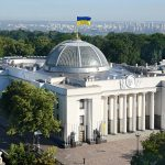 """The draft law of the Verkhovna Rada's Committee on Law Enforcement offers """"sanatorium"""" conditions for corrupt officials"""