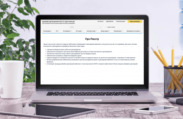 НАЗК відновило доступ до Реєстру декларацій після модернізації
