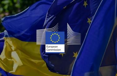Після перезавантаження НАЗК досягло прогресу у своїй роботі — звіт Єврокомісії
