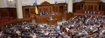 Верховна Рада прийняла за основу законопроєкт, покликаний відновити покарання у виді позбавлення волі за недостовірне декларування