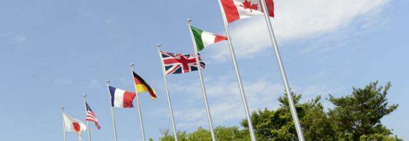 Посли країн G7 закликали забезпечити суворіше покарання за умисне декларування недостовірної інформації