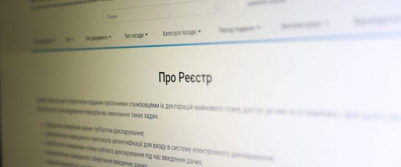ТОП-15 типових помилок, які виникають під час заповнення декларації