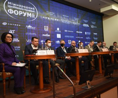 Активна протидія роботі антикорупційних органів свідчить про те, що вони працюють ефективно — Голова НАЗК Олександр Новіков