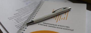 НАЗК провело навчання для уповноважених Нацполіції у всіх регіонах України