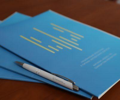 Як правильно заповнити звіт партії за 2020 рік: нові роз'яснення вже доступні в базі знань НАЗК