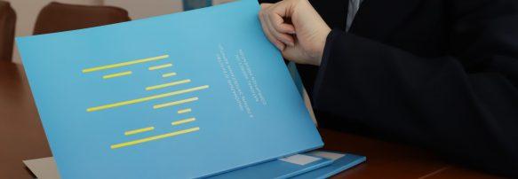 Якою має бути антикорупційна програма: поради НАЗК уповноваженим
