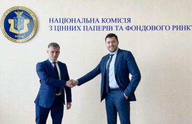 НАЗК і регулятор ринків капіталу розпочали співпрацю в оцінці ризиків та антикорупційній діяльності