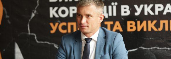 Портал викривачів – це мільярдна економія державних коштів —  Олександр Новіков