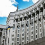 Проведення Кабінетом Міністрів розслідування щодо т.в.о. президента «Енергоатому» — приклад підвищення стандартів захисту викривачів в Україні