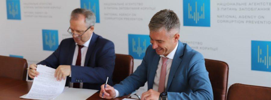 НАЗК і Національний юридичний університет імені Ярослава Мудрого співпрацюватимуть для розвитку антикорупційної освіти в Україні