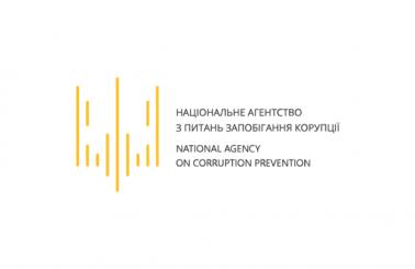 НАЗК направило припис голові наглядової ради НАК «Нафтогаз України» про припинення незаконного контракту із головою правління цього товариства