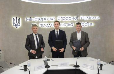 НАЗК розпочинає співпрацю з Мінагрополітики та Держгеокадастром для зменшення корупційних ризиків у земельній сфері